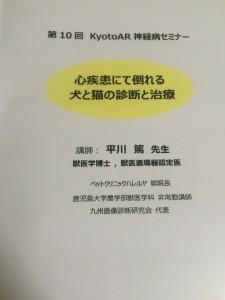 ファイル_000 (1)